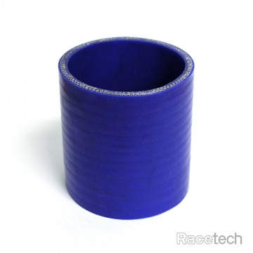 Silicone Straight Joiner